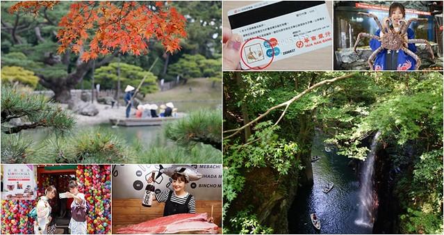 2019年10月1日至10月31日,持台灣金融卡到日本購物消費,立馬享有最高5%現金回饋 @紫色微笑 Ben&Jean 饗樂生活