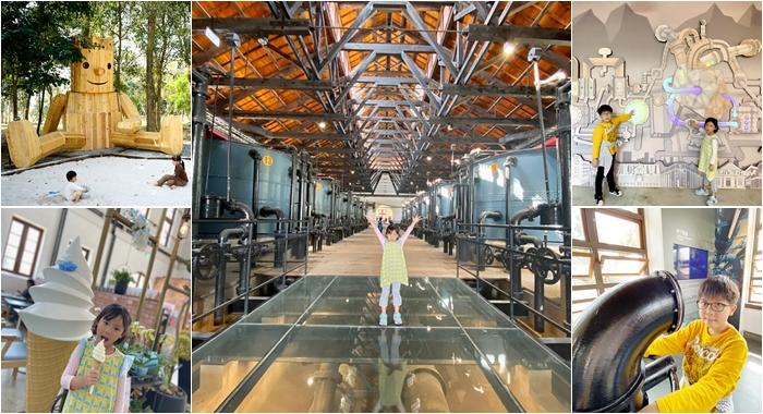 【台南山上花園水道博物館】園區寬廣 日據時間大正元年水道建築設施 含門票|交通|票價|IG熱門景點|台南親子一日遊 @紫色微笑 Ben&Jean 饗樂生活
