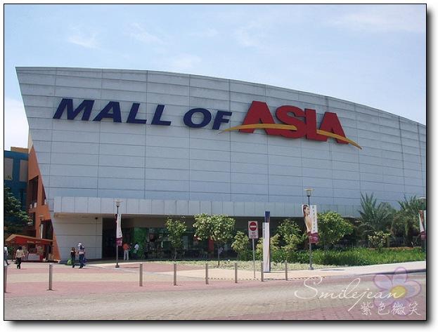[菲律賓]馬尼拉SM亞洲第一大購物中心MALL OF ASIA(上) @紫色微笑 Ben&Jean 饗樂生活