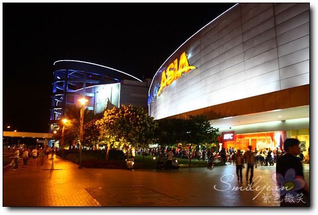 [菲律賓]馬尼拉SM亞洲第一大購物中心MALL OF ASIA(下) @紫色微笑 Ben&Jean 饗樂生活