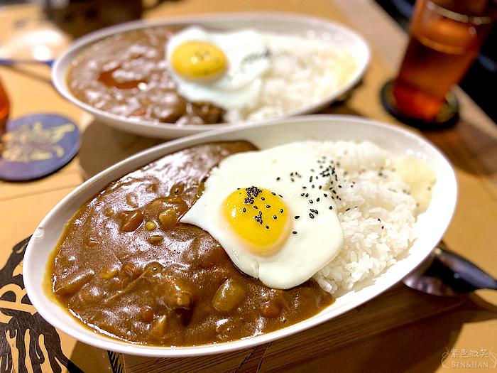 【佐藤咖哩】來自日本的咖哩,香醇濃郁日系咖哩中偏南洋風的口味,Google的評論有滿高的分數,宜蘭美食推薦 @紫色微笑 Ben&Jean 饗樂生活