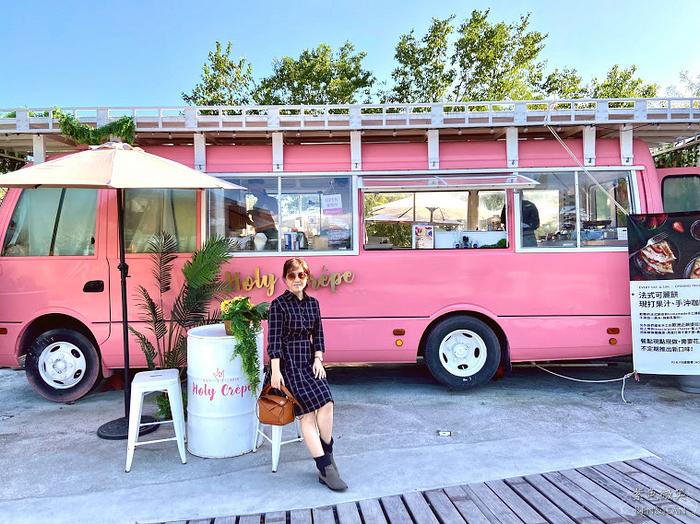 【Holy Crêpe 法式可麗餅 】粉紅餐車超好拍 顛覆網美餐廳的看法 100%牛奶餅皮法式薄餅好看又好吃  不同凡響的網美餐車 現在定點更好找 | 宜蘭美食拍照景點推薦 @紫色微笑 Ben&Jean 饗樂生活
