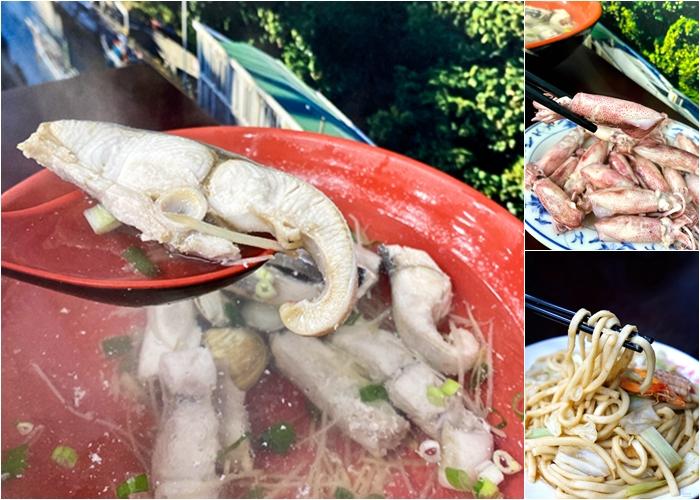 【阿芬鮮魚湯】價位親民的鬼頭刀鮮魚湯 新鮮就是王道  CP值高  非凡大探索、食尚玩家推薦|宜蘭蘇澳美食餐廳小吃 @紫色微笑 Ben&Jean 饗樂生活