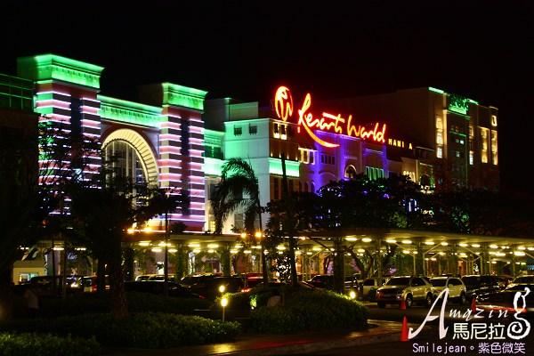 [菲律賓旅遊]馬尼拉雲頂世界~購物中心好好玩(環境篇) @紫色微笑 Ben&Jean 饗樂生活