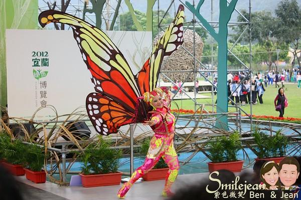 2012宜蘭綠色博覽會(三)~森活劇場「翠星狂想曲」 @紫色微笑 Ben&Jean 饗樂生活