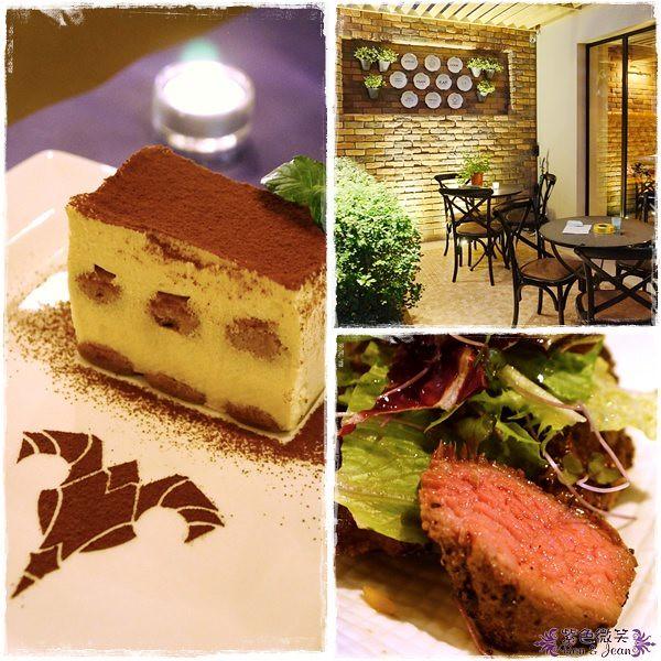 ▋台北美食▋妳是我的命運餐廳~~ 南洋義法創意料理(明星的店) @紫色微笑 Ben&Jean 饗樂生活