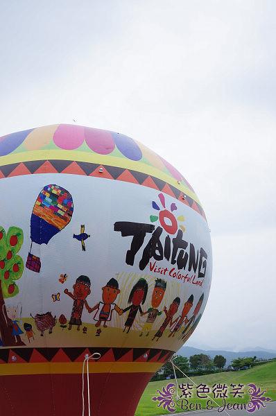 ▋台東旅遊▋台灣氣球嘉年華搶先報&台灣好行優惠訊息 @紫色微笑 Ben&Jean 饗樂生活