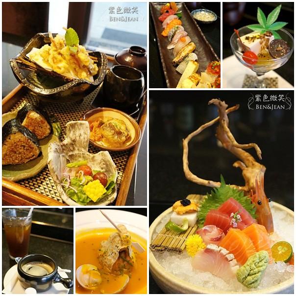 ▋台北美食▋魚介日本料理~商業午餐精緻又豐盛 @紫色微笑 Ben&Jean 饗樂生活