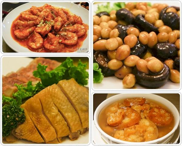 ▋台北美食▋上海鄉村餐廳~精緻桌菜,尾牙宴的佳選 @紫色微笑 Ben&Jean 饗樂生活