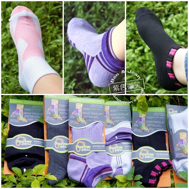 Footer除臭襪~透氣清爽舒適好穿的優質好襪 @紫色微笑 Ben&Jean 饗樂生活