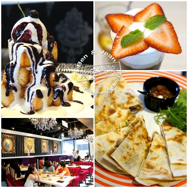 ▋台北餐廳▋信義區.跳舞香水~創意餐點與華麗浪漫的歐式風情完美組合 @紫色微笑 Ben&Jean 饗樂生活