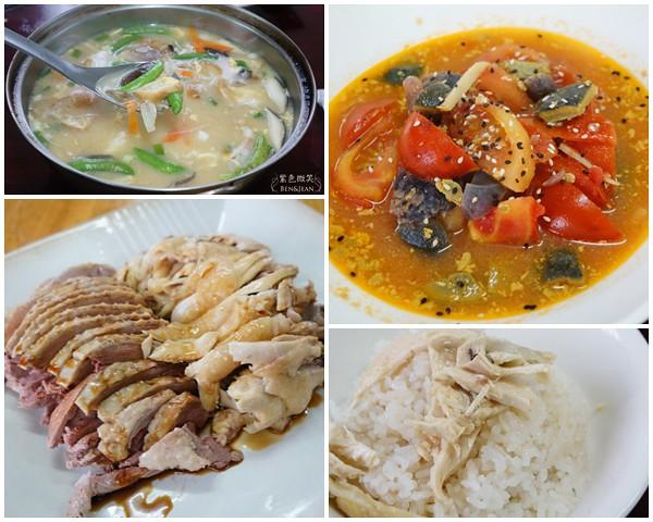 稻香園~淋上鴨油的合鴨米飯鮮甜好吃|宜蘭蘇澳美食餐廳 @紫色微笑 Ben&Jean 饗樂生活