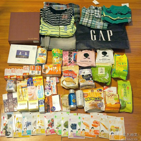 ▋日本四國戰利品▋美妝保養、健康食品、幼兒用物、茶類、伴手禮一起購足 @紫色微笑 Ben&Jean 饗樂生活