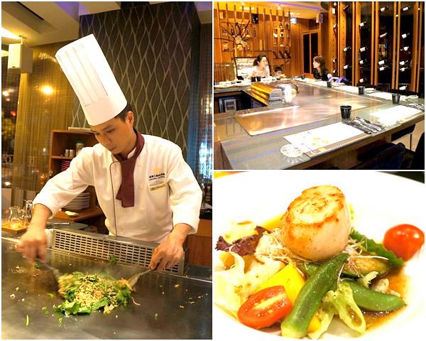 ▋台中餐廳▋北區.達樂士鐵板燒~精緻、美味的鐵板燒料理 @紫色微笑 Ben&Jean 饗樂生活