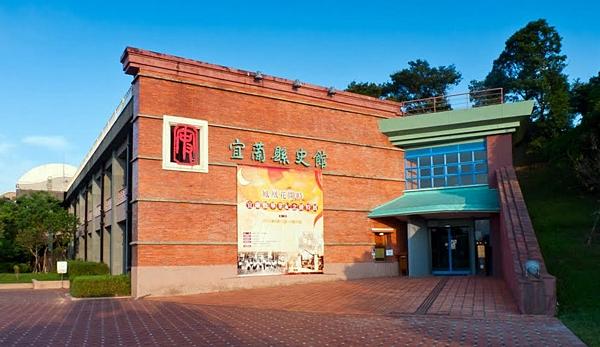 【宜蘭市一日遊】160+美食景點|二條主題旅遊行程推薦|免費親子景點|美食餐廳|下午茶早午餐咖啡館|新月廣場美食|住宿推薦~2021年宜蘭市旅遊行程攻略 @紫色微笑 Ben&Jean 饗樂生活